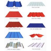 China Color Coated Metal Roofing Sheets Customzied For Steel Structure wholesale
