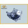 China Aluminum ISUZU Water Pump 8971233302 For 4J Series Diesel Engine ORIGIN PARDS wholesale