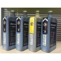 China Low Smell EPSON Galaxy Eco Solvent Ink for DX4/DX5/DX7 printheads wholesale