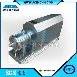 China High Shear Inline Mixer,Emulsifying Machine, Homogenizer & High Shear Inline Mixer wholesale