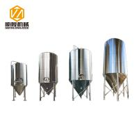 Quality Fast Conical Beer Fermenter , Bright Beer Stainless Steel Conical Bottom Tank for sale