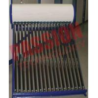 China Customized Color Solar Tube Hot Water System , Solar Vacuum Tube Water Heater on sale