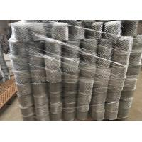 China 10cm Width 16m Length  Brick Wall Mesh 480g/M2 0.4mm Thickness wholesale