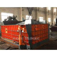 Buy cheap Baler Turn Out Manual and Automatic Control Y81 Series Metal Baling Machine from wholesalers