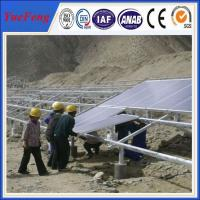 China Ground mounted solar power plant project, solar mounting structure wholesale