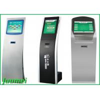China 17 Inch High Quality Automatic Queue Ticket Dispenser Machine Press Queue on sale