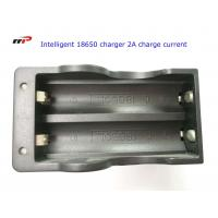 Buy cheap 2 Slots 18650 Intelligent Battery Charger Led Display Fast Charging UL CE KC product