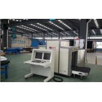 China AT10080 X ray luggage scanner for express company warehouse security on sale