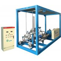 Buy cheap High Performance Advanced LNG Cryogenic Liquid Pump For L-CNG Oilfield from wholesalers