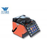 China SM/ MM Fiber Optic Cable Splicing Machine , OFS - 90 Fiber Optic Fusion Machine wholesale