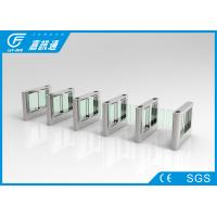 China Commercial Automatic Speed Electronic Turnstile Gates For Bank Access Control wholesale