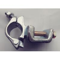 China Heavy Duty Scaffold Coupler Capacity  Forged Beam Coupler Clamp wholesale