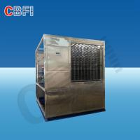China R404a Refrigerant Lower Temperature Chiller / Water Cooled Chiller For Freezing Water wholesale