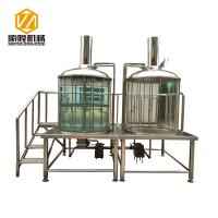 Quality Pub Micro Beer Brewing Equipment , Indoor / Outdoor 500L Micro Brewing Systems for sale