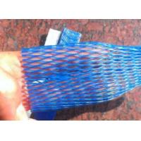 Buy cheap Blue Red Yellow Protective Netting Sleeve / Plastic Tubular Mesh Sleeves from wholesalers