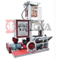 China SJ-45M Plastic Film Making Machine , PP Blown Film Plant 100 - 600mm Width wholesale