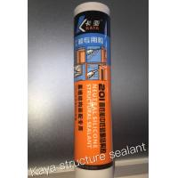 China Industrial Neutral Cure Silicone Sealant , High Modulus Silicone Sealant wholesale