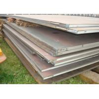 China Boiler and Pressure Hot Rolled Plate Steel ASTM A 516 GR 70 In Bundle Packing wholesale