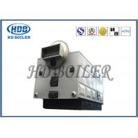 China Horizontal Biomass Fired Industrial Steam Boiler , Large Biomass Steam Generator wholesale