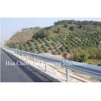 China W Shaped Highway Guardrail Forming Machine with pre punch 3mm thickness wholesale