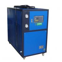China Industry R407c Packaged Air Cooled Chiller , Air Cooled Scroll Compressor Chiller wholesale