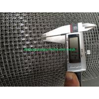 Buy cheap 7.1mm hole opening size stainless steel wire mesh with 1.1mm wire diameter from wholesalers