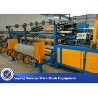 China PLC Control Chain Link Mesh Machine , Automatic Fencing Machine For Industrial wholesale