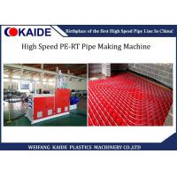 China High Speed Plastic Pipe Extrusion Line , 35m/Min PERT Tube Extrusion Machine on sale