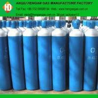 China Industrial oxygen gas on sale