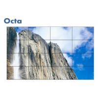 4x4 LCD Video Wall 46 Inch Seamless Commercial 4K LCD Screen Wall