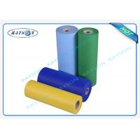 China Single S PP Spunbond Non Woven Polypropylene Fabric For Sofa , Green / Blue wholesale