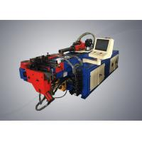 Buy cheap Automatic pipe bending machine of light duty series applying to shipbuilding from wholesalers