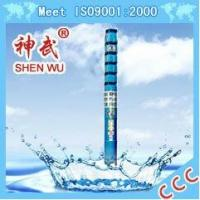 China 300QJ series big flow and cast iron centrifugal deep well pump wholesale