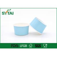 China Blue Logo Recycled Ice Cream Paper Cups , Customizea Disposable Ice Cream Bowls on sale