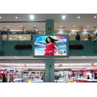 China Programmable digital Indoor Advertising LED Display for rental Synchronous 5MM wholesale