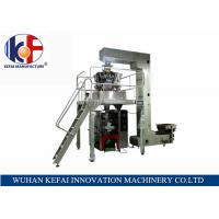 China KEFAI Automatic Grade Weighing Granuel Pouch Chips Packing Machine wholesale