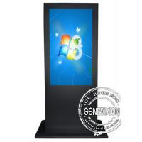 China 42 Inch Touch Screen Kiosk All-in-one PC with Intel NM10 Express Chipset wholesale