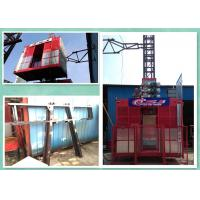 China Professional Building Construction Material Lifting Hoist Elevator With VFC System on sale