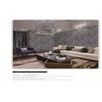 China PVC vinyl wallpaper modern style removeable 3D effect washable waterproof wholesale