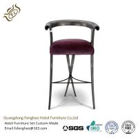 China Elegant Dining Room Hotel Bar Furniture Urban Chair Upholstered Bar Stools wholesale