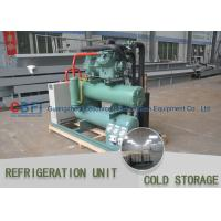 China Shrimp Cooling Freezer Cold Room -20 Degree Temperature Germany BITZER Compressor Unit wholesale