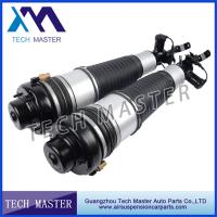 China Front Left Air Suspension Shock / Audi A6 S6 Air Shock Absorber 4F0616039R 4F0616039P wholesale