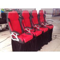 China Popular 4D cinema equipment hydraulic brake and dynamic effects electric chair wholesale
