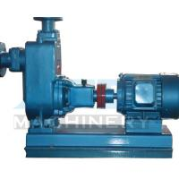 Quality Marine And Ship Use Self Priming Centrifugal Oil Pump/Horizontal Seawater Dirty Water Transfer Pump for sale