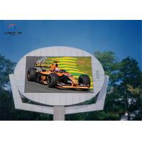 China Outdoor SMD LED Display P6 full color advertising IP65 led display board wholesale
