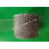China 18m Length Galvanized Brick Wire Mesh 10cm Width As Anti - Cracking Reinforcement wholesale