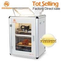 Buy cheap Desktop 0.05 mm layer thickness high end 3d printer large scale 300 × 200 × 200 from wholesalers