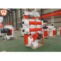 Quality Pig Cow Feed Making Machine , Chicken Pellet Feed Plant With Double Layer Conditioner for sale