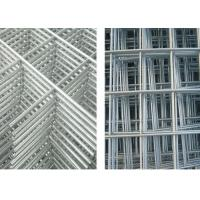 China 5MM*50MM*100MM Canada Standard Welded Wire Mesh Panel /6MM*100MM*100MM Reinforcing Mesh wholesale