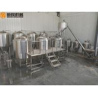 China SUS 2000L Microbrewery Brewing Equipment For Craft Beer Complete Whole Set With Hopper wholesale
